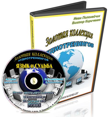 dvd2-1-450