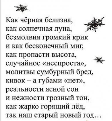 sm_f_4fb33ad782690
