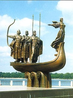 ОБРАЗ будущего Украины.