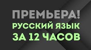imagпн)